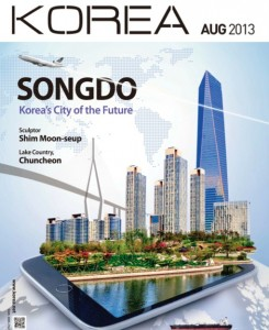 Golf, Songdo, Mad For Garlic, Cars and New Media
